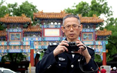 Peking 21