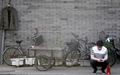 Peking 03