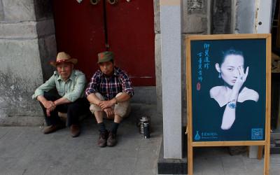 Peking 04