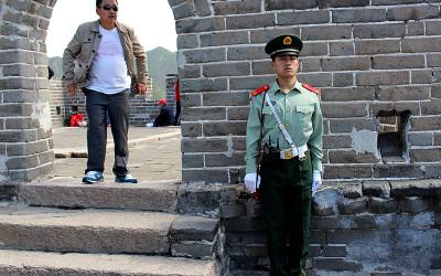 Peking 07