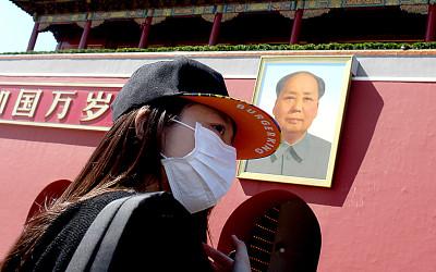 Peking 13