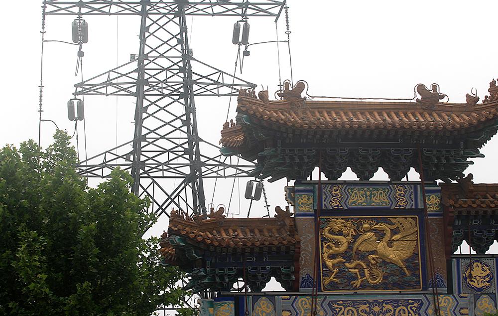 Kina-0091-500x333